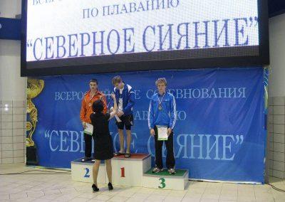 Plavani_2012_Severska_zare__Chanty-Mansijsk__Rusko__p17dg8ut8514j21q4i1tpn1afg1t402h