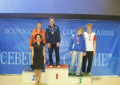 Plavani_2012_Severska_zare__Chanty-Mansijsk__Rusko__p17dg8ut861eugupi469mko16c42s
