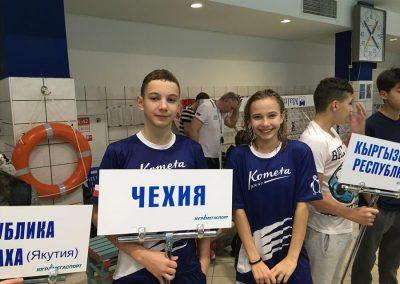 Plavani_2018_Chanty-Mansijsk_2018_IMG_0618