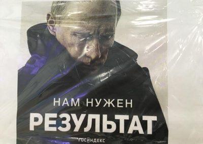 Plavani_2018_Chanty-Mansijsk_2018_IMG_0650